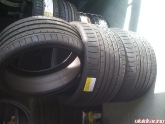 Clearance Tires For Sale.