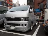 Japan_cars_ect-47