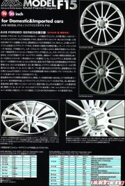 ADVAN WHEELS