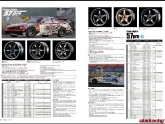 2012 Rays Wheels Catalog Gramlights 57Pro
