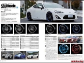 2012 Rays Wheels Catalog Gramlights 57Ultimate Scion FRS