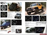 2012 Rays Wheels Catalog FJ Cruiser