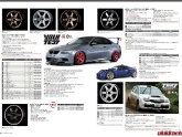2012 Rays Wheels Catalog Volk TE37 BMW M3