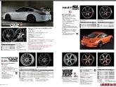 2012 Rays Wheels Catalog Volk TE37SL Porsche