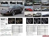 2012 Rays Wheels Catalog Volk TE37V