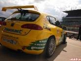 57 Motorsport G07WT Wheels