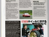 Wheel Weight Article from Option Magazine