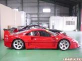 Neez JDM Wheels on Ferrari's