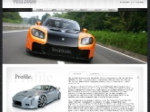 Veilside New Website