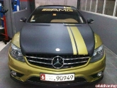 Saifs Mercedes CL in Dubai