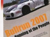 Top Performance Magazine Bullrun 2007 Article