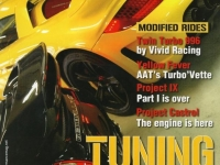 Top Performance Features VR 996TT