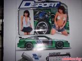 DSport 2007 Calendar