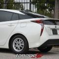 Tanabe, NF210, lowering springs, suspension, Toyota Prius
