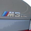 Agency Power, BMW, CSL, E46, M3, carbon fiber, rear diffuser