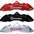 Brembo brakes, club racing, GTR, GT, track, rotors, discs