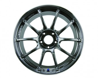 Advan RZII Wheels