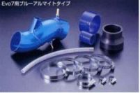 Cusco Induction Pipe Kit Mitsubsihi EVO VIII 03-05