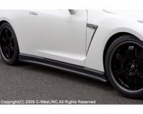 C-West Carbon Fiber Side Skirts Nissan R35 GT-R 09-12
