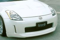 INGS LX Sport 3 pc Body Kit Hybird Nissan 350Z 03-05