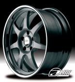 JLine 2 Piece Step Lip 7L2 Wheel 20x8.0