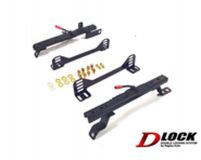 Nagisa Auto Super Low Seat Rail Double Lock Rightside Subaru Impreza WRX STi 08-12