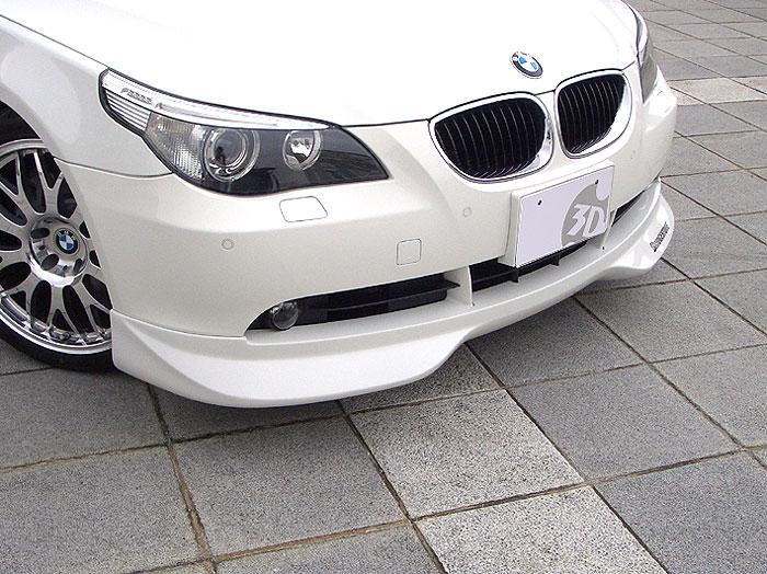 3D Design Urethane Front Lip Spoiler BMW 5 Series E60 E61 04-09 - 3101-16011