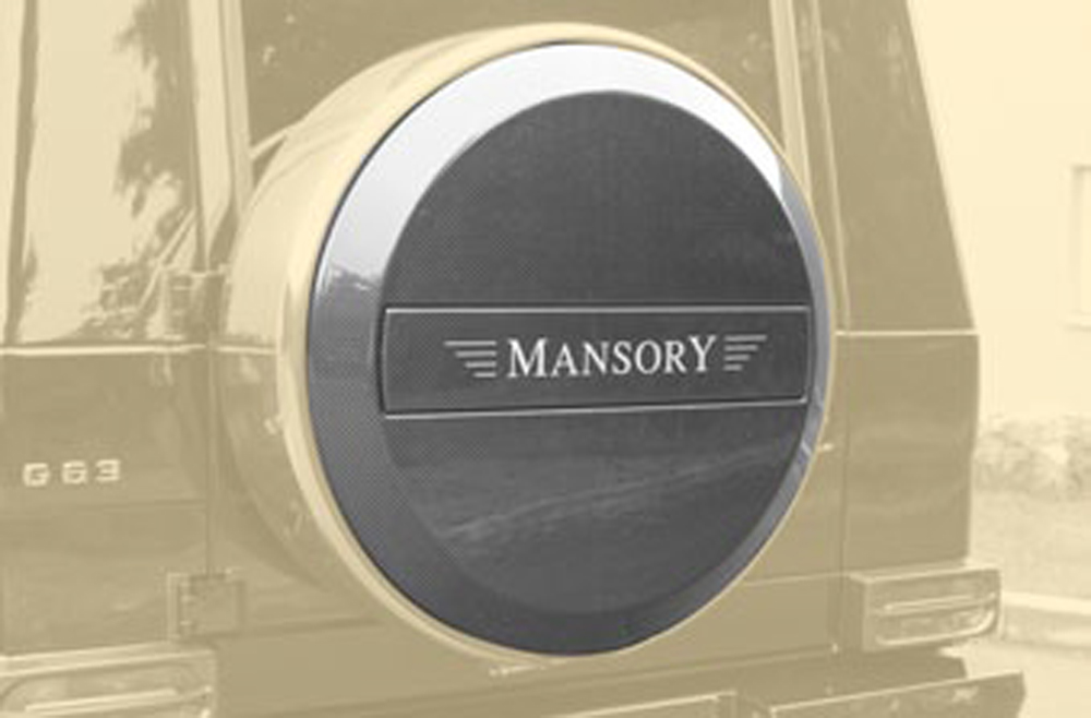 Mansory Glossy Illuminated Spare Wheel Cover Mercedes-Benz G-Class W463 99-17 - 66G 831 751