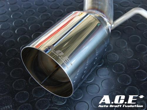 Auto Craft Exhaust Kit 01 Toyota GT86 | Scion FRS 2013-2021 - ACT10564310001