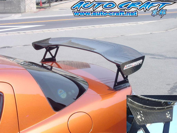 Auto Craft GT-Wing 01 Mazda RX-8 03-11 - ACT41411420001