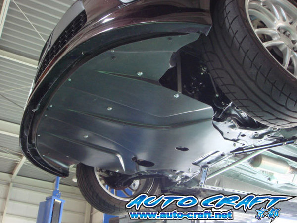Auto Craft Front Under | Diffuser 01 Mazda 2 07-13 - ACT45231140001