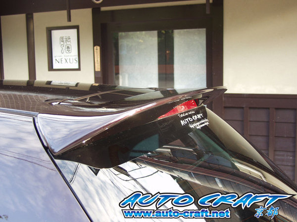 Auto Craft Rear Wing | Rear Spoiler 01 FRP Mazda 2 07-13 - ACT45231412A01