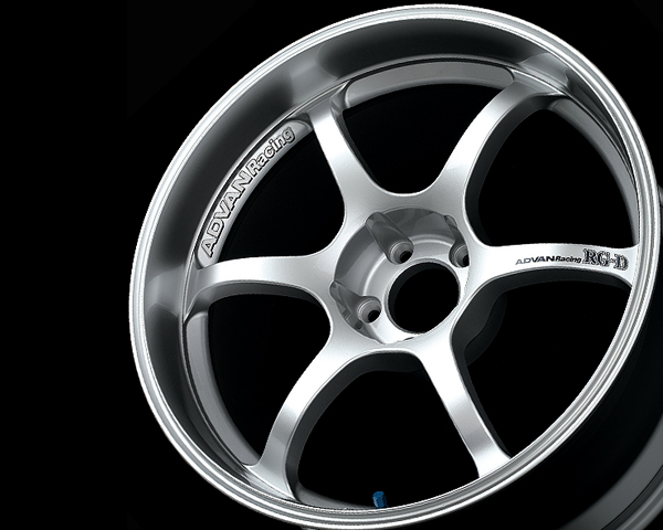 Advan RG-D Wheel 17x9 5x114.3 +45mm Hyper Silver - YAL7I45EH