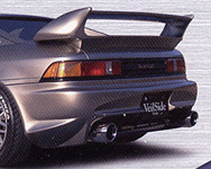 VeilSide 1991-1999 Toyota MR2 SW20 C-I Model Rear Wing (FRP) - AE033-05