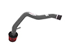 Image of AEM 21-402C Cold Air Intake System Acura Integra 90-93
