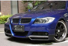 Image of Ankglid Front Lip 01 CFRP - Carbon - BMW 3-Series Sedan E90 06-11