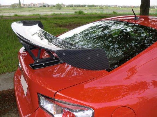 Arrows Carbon GT Wing Toyota GT86 | Scion FR-S 13-18 - ARO10561420001