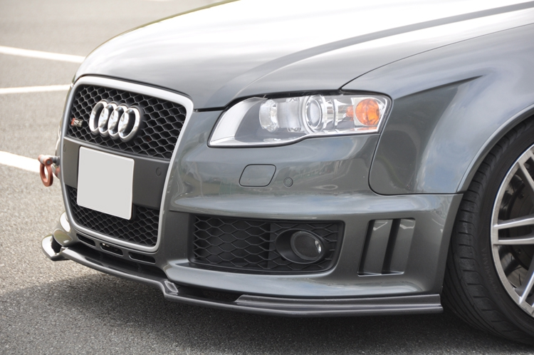 Image of AS Sport Front Lip 01 - Brand Painted Audi A4 8E B6B7 02-08