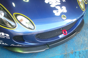 Image of A-Tech Front Lip 01 - Brand Painted Lotus Exige S1 07-13