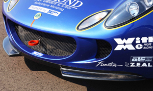 Image of A-Tech Front Lip 02 - Brand Painted Lotus Exige S1 07-13