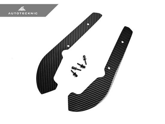 AutoTecknic Carbon Fiber Front Splash Guards BMW F87 M2 F22 2-Series 17-20 - ATK-BM-0092