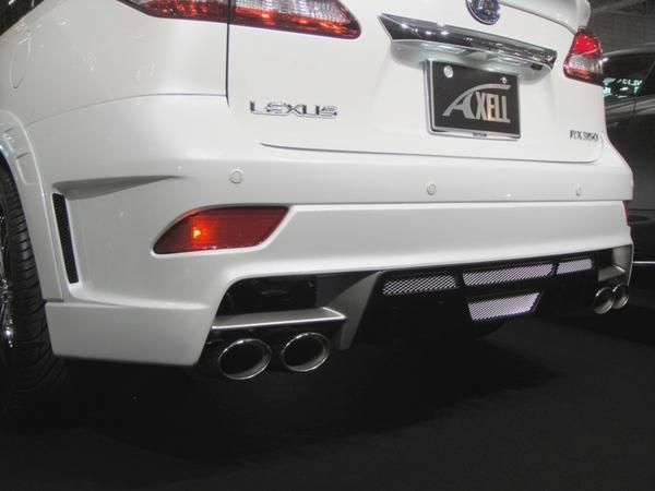 Image of Axell Auto Rear Bumper Lexus RX 10-13