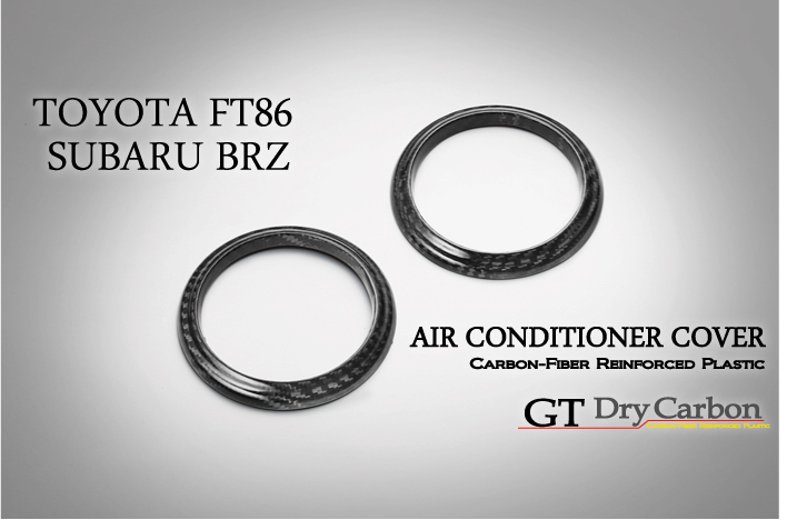 Image of Axis-Parts GT-Dry Carbon Air Vent Rings Toyota GT86 Scion FR-S 13