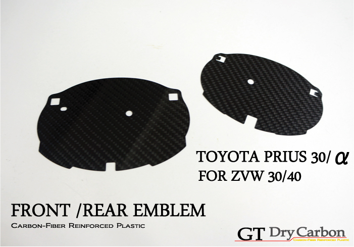 Image of Axis-Parts GT-Dry Carbon Emblem Backing Toyota Prius 10-13