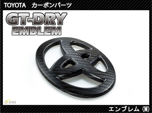 Image of Axis-Parts GT-Dry Carbon Toyota Emblem Toyota Prius 10-13