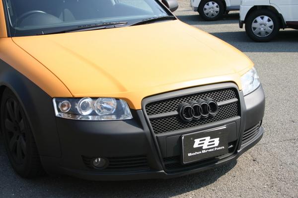 Image of Bahnbrechen Aero Parts 4-Piece Kit 01 Audi A4 B6B7 02-08