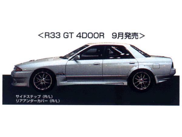 BOMEX 4Dr Rear Bumper Cover|Rear Half 01 Nissan Skyline Sedan R33 95-98 - BMX21421320001