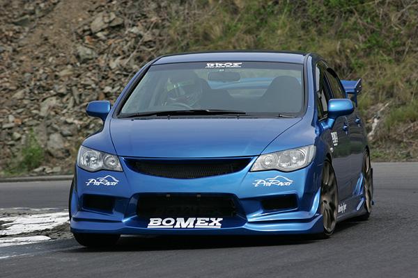 Image of BOMEX Front Bumper 01 Honda Civic TypeR FD2 07-10