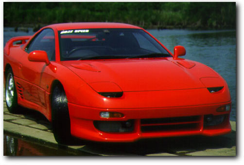 Image of Bozz Speed Front Bumper Mitsubishi 3000GT 91-00