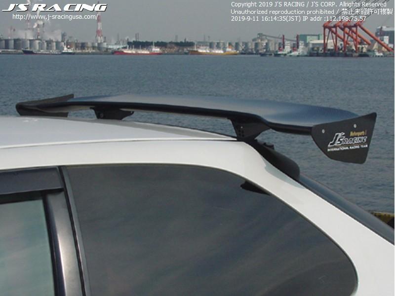 Js Racing Wet Carbon 3D GT Wing Honda Civic EK9 96-00 - DGW1-H5-W